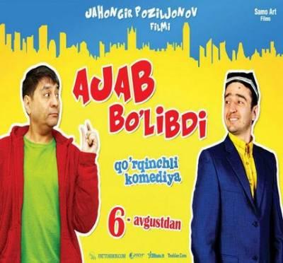 Yo qotilgan vaqt uzbek kino eng yangilaridan