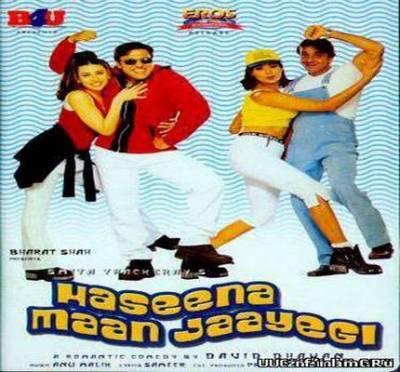 Главная индийские фильмы